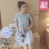 孕婦裝 MIMI別走【P11690】白喵的愛戀 日系棉麻哺乳衣 哺乳裙 連身裙