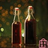 密封罐空瓶果酒容器裝酒泡酒玻璃瓶子【匯美優品】