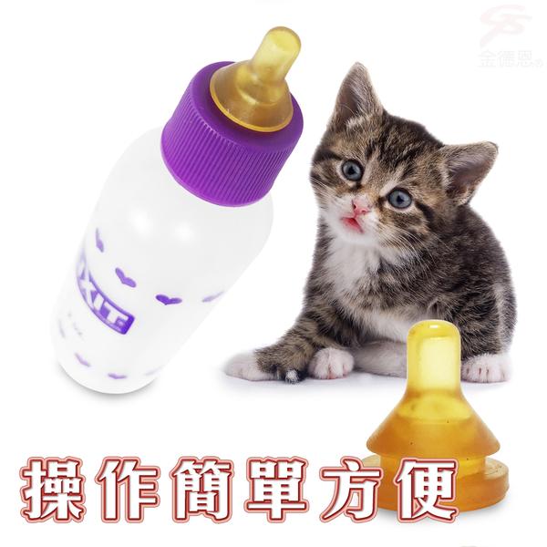 金德恩 美國製造 LIXIT寵物新生兒專用餵奶器附清潔刷60cc