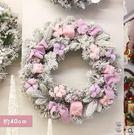 聖誕節裝飾植絨花環40CM雪景裝飾藤圈吊飾聖誕樹挂件櫥窗套餐