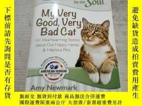 二手書博民逛書店my罕見very Good very Bad cat:我的非常好