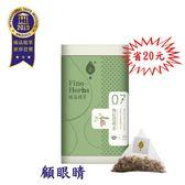 枸杞覺明茶 營養補給、調整體質 罐裝(10包) 330元