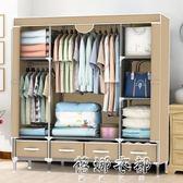 布衣柜鋼管加粗加固加厚帶抽屜雙人組裝簡易衣柜布藝大號收納衣櫥YYP  蓓娜衣都