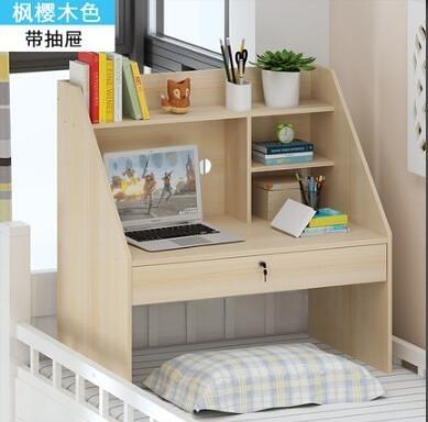 電腦桌 床上電腦桌大學生宿舍上鋪下鋪書桌臥室懶人桌筆記本桌學習TW【快速出貨八折搶購】