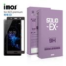 iMos SONY Xperia XZ2 Premium 9H強化 3D滿版玻璃貼(黑)