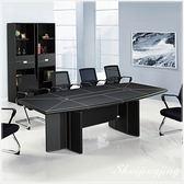【水晶晶家具/傢俱首選】深胡桃色皮製造型8*4尺會議桌﹝附線孔﹞~~椅子另購SB8263-1