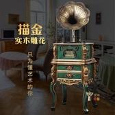 留聲機 復古留聲機家用客廳歐式純銅大喇叭老式黑膠唱片機仿古電唱機音響T 雙12提前購