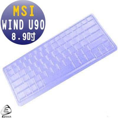 EZstick矽膠鍵盤保護膜-MSI WIND U90 專用鍵盤膜