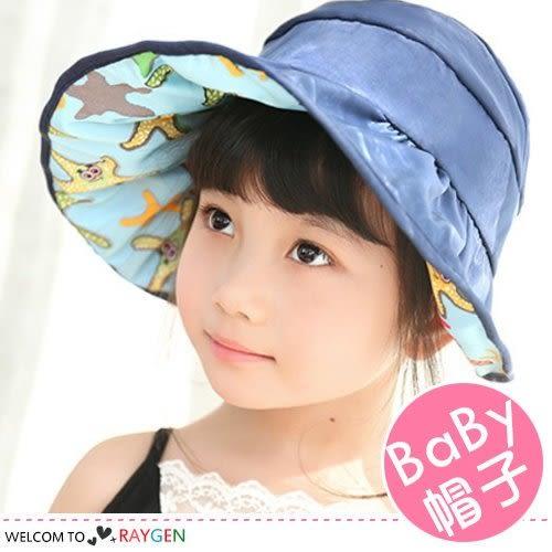 兒童可摺疊防水雙面雙色遮陽帽 沙灘帽