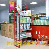 超市貨架 零食貨架展示架超市飲料貨架小食品展架便利店面包零食架子置物架T 1色