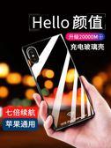 背夾行動電源超薄20000M專用毫安蘋果iphone6/7plus電池6s/8X便攜式 韓慕精品