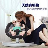 嬰兒搖椅嬰兒搖搖椅新生兒哄娃神器寶寶哄睡jy搖籃自動安撫鋁合金哄寶躺椅【618好康又一發】