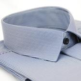 【金‧安德森】深藍白細線條長袖襯衫