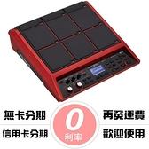 唐尼樂器︵ Roland SPD-SX SE 紅色特別版 Sampling Pad 爵士鼓 電子鼓 取樣 打擊板