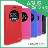 ◎凱旋系列 視窗皮套/保護套/手機套/立架/ASUS Zenfone 5 Lite A502CG