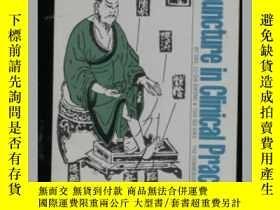 二手書博民逛書店Acupuncture罕見in Clinical Practic