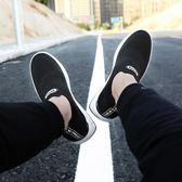 男鞋潮鞋透氣休閒鞋學生跑步鞋防滑男士運動鞋子   聖誕節快樂購