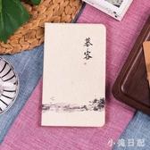 國風華為M5平板保護套青春版10.1寸榮耀5休眠Pro PA3615『小美日記』