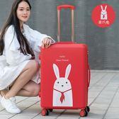 印花卡通行李箱皮箱密碼拉桿箱女韓版個性可愛24大學生旅行箱20寸igo    蜜拉貝爾