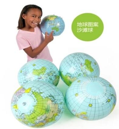 [協貿國際]  充氣地球儀兒童早教益智充氣玩具 (2入)