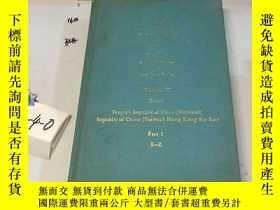 二手書博民逛書店英文原版:American罕見Dissertations on