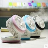 夏夏日必備開學宿舍寢室神器可充電風扇Dhh458【潘小丫女鞋】