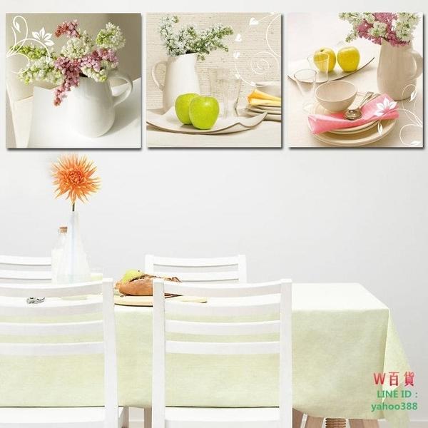 餐廳無框畫 現代裝飾畫 三聯廚房壁畫 清新水果酒杯掛畫墻畫(W222)