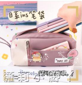 ins日系筆袋大容量雙層小學生初中女童文具盒可愛高中女孩鉛筆盒 蘿莉新品