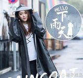 雨衣女成人韓國時尚徒步學生單人男騎行電動電瓶車自行車摩托雨披      橙子精品