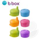 澳洲 b.box 矽膠杯套吸管組 (3色可選)【佳兒園婦幼館】