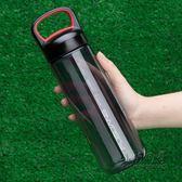 運動水杯700ml大容量便攜塑料健身杯子學生耐摔隨手杯太空杯  全館免運