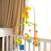 嬰兒床鈴音樂旋轉床頭搖鈴0-3-6-12個月新生兒嬰兒玩具0-1歲寶寶 雙十一87折
