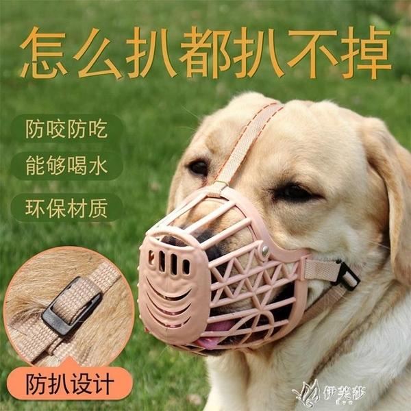 狗狗嘴套防咬亂吃大中小型犬泰迪用品狗套籠狗罩寵物金毛 【快速出貨】