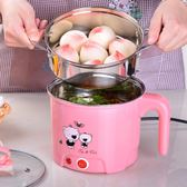 110v鍋中保溫杯小功迷你電煮鍋廚房電器小電鍋杯子電熱