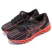 【五折特賣】Asics 慢跑鞋 Gel-Quantum 360 Shift 黑 粉紅 全掌避震 女鞋 運動鞋【PUMP306】T7E7N-9006