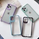 馬卡龍 四角防摔 透亮背板防摔殼 iPhone 12 11 Pro Max XR Xs 7/8 SE2 蘋果 手機殼