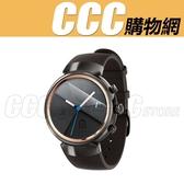 華碩 ASUS ZenWatch 3 WI503Q 軟性鋼化膜 保護貼 保護貼膜 WI503Q手錶專用