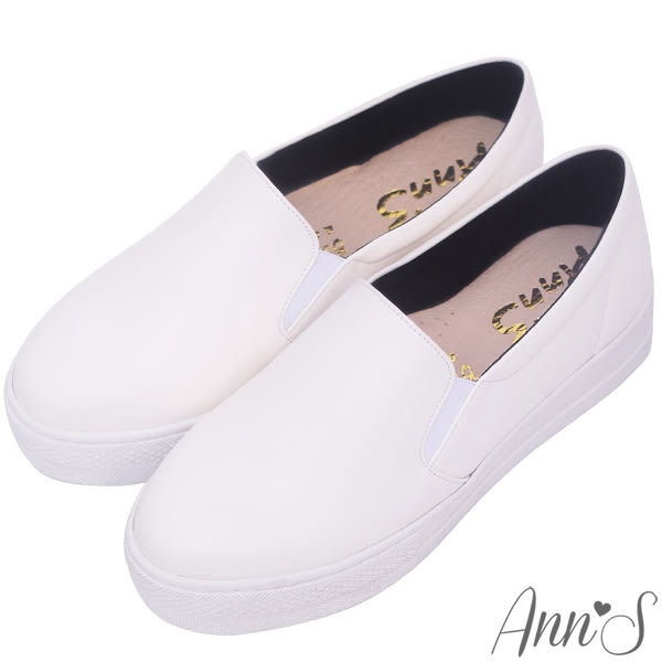 Ann'S進化2.0!素面質感羊紋不磨腳顯瘦厚底懶人鞋-白