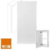 特力屋 Smart PVC防水單門吊櫃 30x65cm