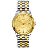 LONGINES 浪琴 Flagship 雅緻旗艦機械腕錶/手錶-金x雙色版/38.5mm L48743327