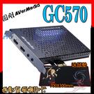 [ PC PARTY  ]   送鼠墊 圓剛 AVerMedia GC570 遊戲直播擷取卡