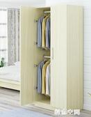 衣櫃 簡易衣柜掛衣柜現代簡約出租房用家用臥室木質柜子實木兒童衣櫥柜 NMS