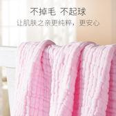 嬰兒浴巾純棉紗布新生兒洗澡吸水加大浴巾