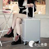 行李箱-拉桿箱硬箱24學生旅行箱行李箱皮箱子20登機箱男女24復古拖箱26寸-奇幻樂園