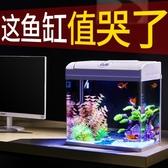 魚缸懶人免換水自循環生態玻璃金魚缸 育心小賣館