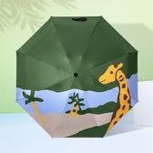 遮陽傘 五折口袋防曬防紫外線晴雨兩用雨傘女折疊遮陽傘ins森繫太陽傘 曼慕衣櫃