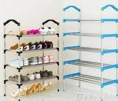 鞋架多層簡易家用經濟型省空間組裝防塵收納鞋櫃宿舍門口小鞋架子- YYS 麥吉良品