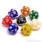 20面數字色子早教教具多面篩子桌面游戲二十面骰子玩具桌游配件    蜜拉貝爾