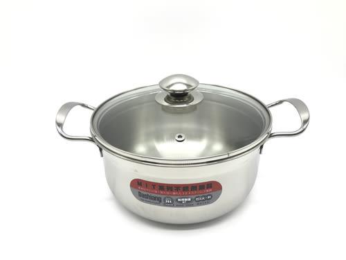【好市吉居家生活】Dashiang DS-B19-20 304不鏽鋼雙耳湯鍋(20cm) 鍋子 火鍋