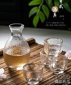 清酒酒具 日式玻璃創意白酒酒具套裝家用小號酒杯子分酒器酒壺清酒杯果酒梅 快速出貨
